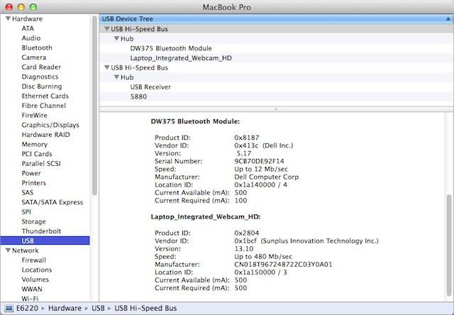E6220_USB.jpg